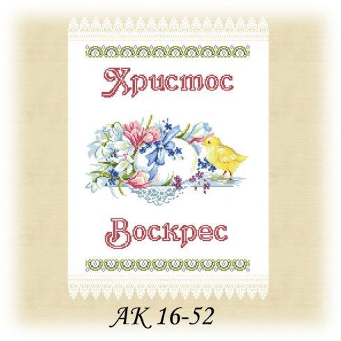 6kHQP-Nc6_8
