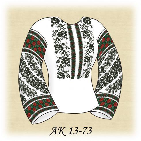 АК 13-73 Мереживо Мрій