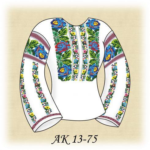 АК 13-75 Теплі Спогади