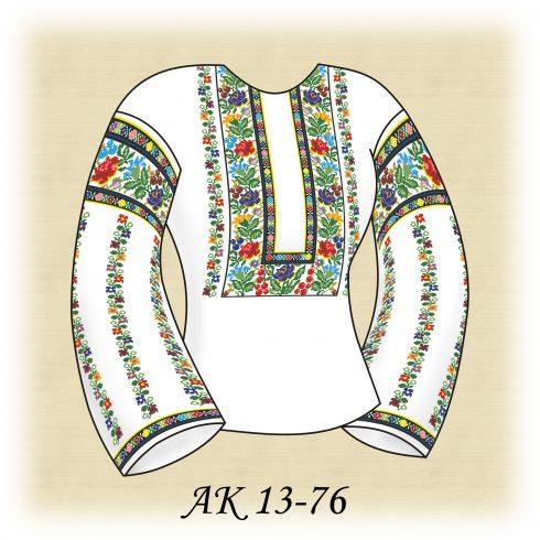 АК 13-76 Яскраві Мотиви