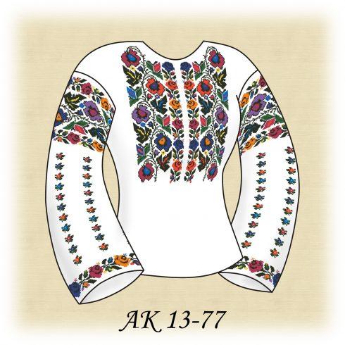 АК 13-77 Ідеальна Краса