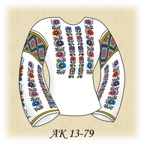 АК 13-79 Перлина Гір