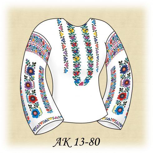 АК 13-80 Приваблива