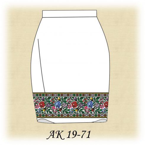 АК 19-71