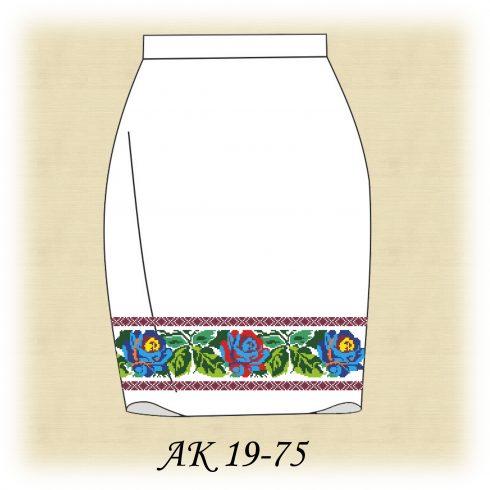 АК 19-75