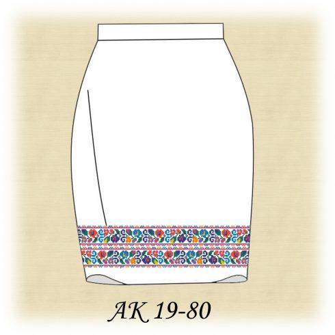 АК 19-80