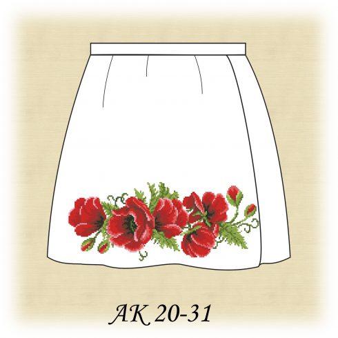 АК 20-31