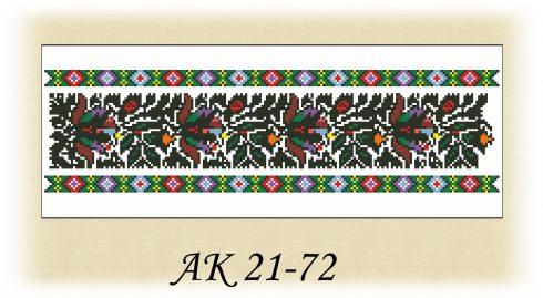 АК 21-72