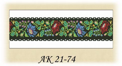 АК 21-74
