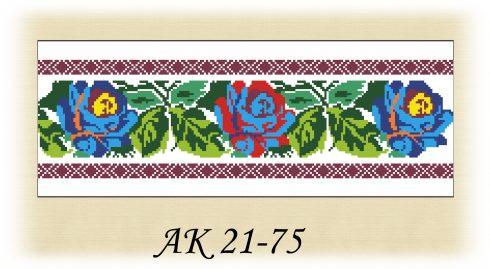 АК 21-75