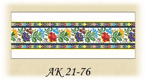АК 21-76