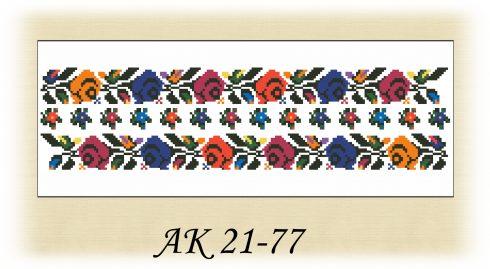 АК 21-77