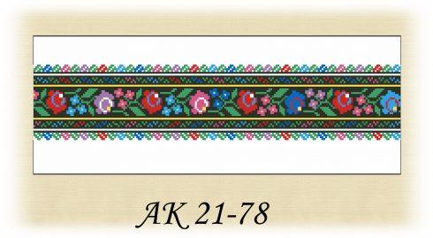 АК 21-78
