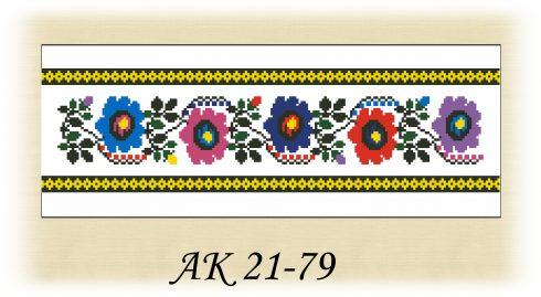 АК 21-79
