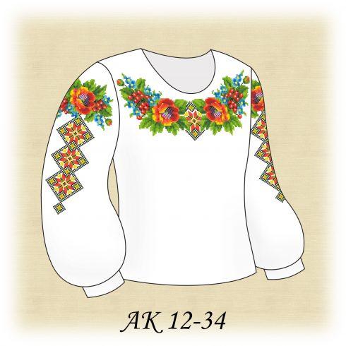 АК 12-34
