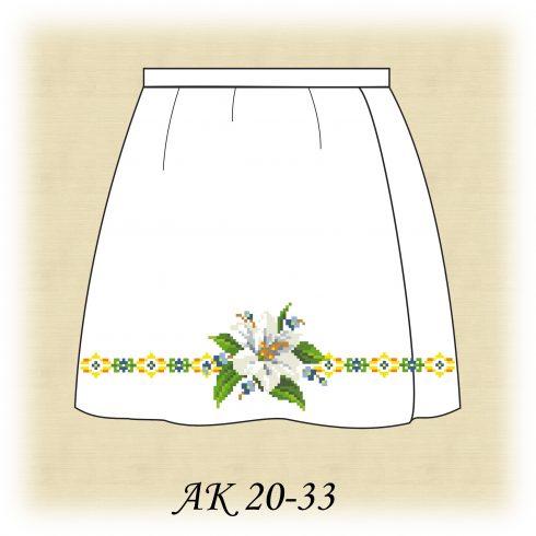 АК 20-33