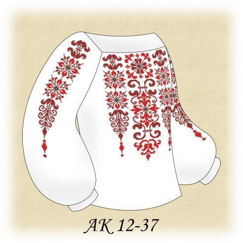 АК 12-37