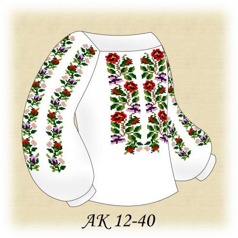 АК 12-40