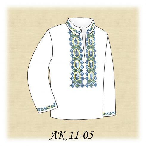 АК 11-05