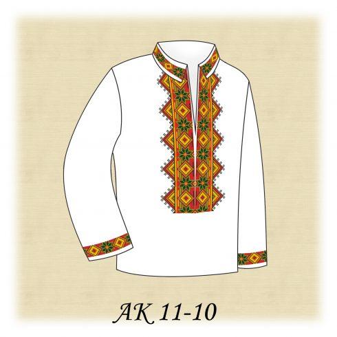 АК 11-10
