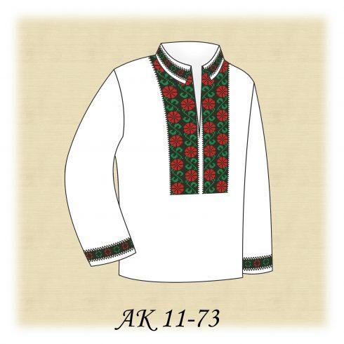 АК 11-73~