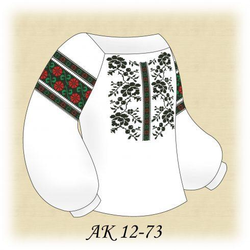 АК 12-73