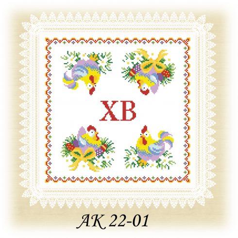 АК 22-01