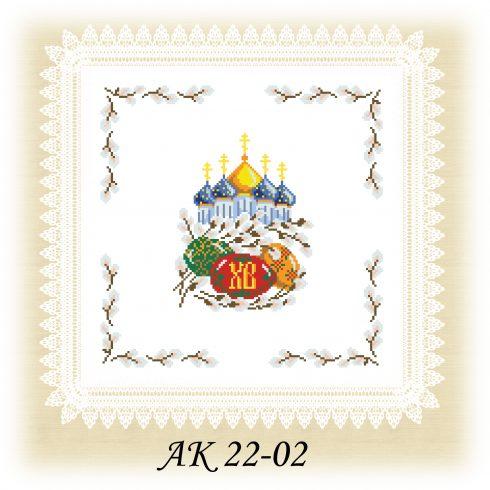 АК 22-02