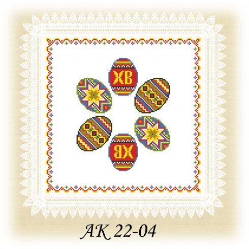 АК 22-04