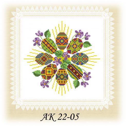 АК 22-05