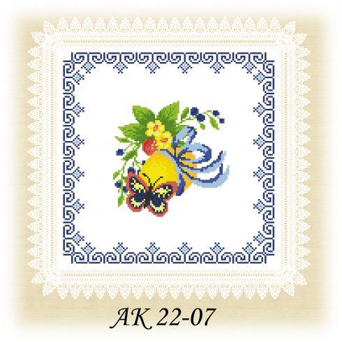 АК 22-07