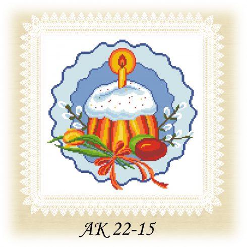 АК 22-15