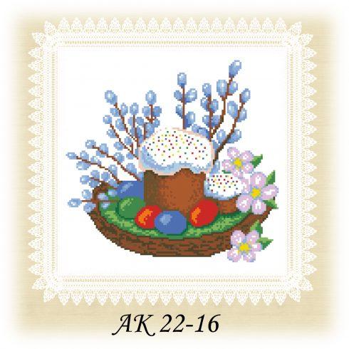 АК 22-16