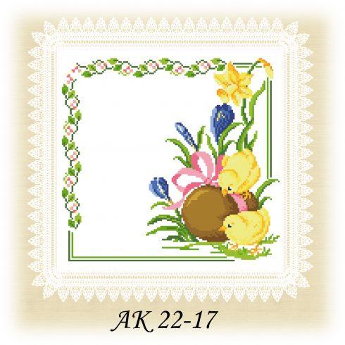 АК 22-17