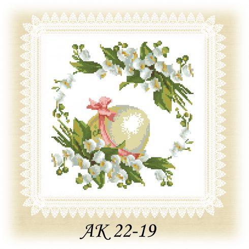 АК 22-19